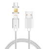 Magnetic Cable 3in1 with LED Lighting+Micro+Type C Silver рис.1