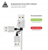Magnetic Cable 3in1 with LED Lighting+Micro+Type C Silver рис.2