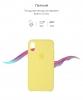 Apple iPhone XS/X Silicone Case (OEM) - Lemonade рис.3