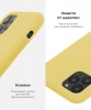 Apple iPhone XS/X Silicone Case (OEM) - Lemonade рис.5