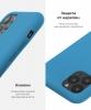 Apple iPhone XS/X Silicone Case (OEM) - Denim Blue рис.5
