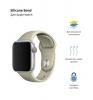 Armorstandart Sport Band (3 Straps) для Apple Watch 42-44 mm Light Grey (ARM51946) мал.2