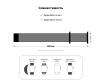 Armorstandart Sport Band (3 Straps) для Apple Watch 38-40 mm Lilac (ARM51939) мал.4
