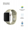 Apple Sport Band for Apple Watch 38mm/40mm Light Grey (3 straps) рис.2