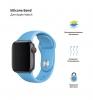 Armorstandart Sport Band (3 Straps) для Apple Watch 38-40 mm Light Blue (ARM51935) мал.2