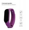 Xiaomi ремешок Mi Band 4/3 (Purple) мал.2