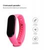 Xiaomi ремешок Mi Band 4/3 (Pink) мал.2