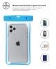 Waterproof case universal blue мал.2