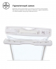 Waterproof case universal white мал.4