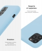 Apple iPhone XS/X Silicone Case (OEM) - Sky blue рис.5