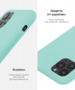 Apple iPhone XS/X Silicone Case (OEM) - Marine Green рис.5