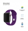 Apple Sport Band for Apple Watch 38mm/40mm Ultraviolet (3 straps) рис.2