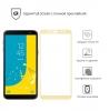 Защитное стекло ArmorStandart Full-Screen Fullglue для Samsung J8 2018 (J810) Gold рис.2