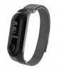 ArmorStandart Metal Milanese Magnetic Band for Xiaomi Mi Band 3 Matte Black рис.1