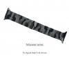 Armorstandart Milanese Loop Band для Apple Watch All Series 38-40mm Military Ahs Grey (ARM52907) мал.1