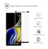 Защитное стекло Armorstandart Full Glue Curved для Samsung Note 9 Black (ARM52494-GFG-BK) рис.2