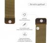 Armorstandart Milanese Loop Band для Apple Watch All Series 38-40mm Gold (ARM52236) мал.2