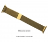 Apple Milanese Loop Band for Apple Watch 42mm/44mm Gold рис.1