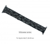 Armorstandart Milanese Loop Band для Apple Watch All Series 38-40mm Military Grey (ARM52951) мал.1