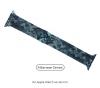 Armorstandart Milanese Loop Band для Apple Watch All Series 42-44mm Military Blue (ARM52954) мал.1