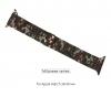 Armorstandart Milanese Loop Band для Apple Watch All Series 38-40mm Military Brown (ARM52955) мал.1