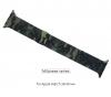 Armorstandart Milanese Loop Band для Apple Watch All Series 38-40mm Military Green (ARM52957) мал.1