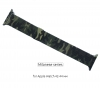 Apple Milanese Loop Band for Apple Watch 42mm/44mm Military Green рис.1