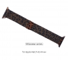 Apple Milanese Loop Band for Apple Watch 42mm/44mm Leopard рис.1