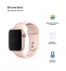 Apple Sport Band for Apple Watch 42mm/44mm Pink Sand (3 straps) рис.2