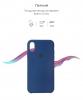 Apple iPhone XR Silicone Case (OEM) - Blue Horizon рис.3