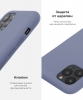 Apple iPhone XR Silicone Case (OEM) - Lavender Gray рис.5