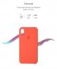 Apple iPhone XR Silicone Case (OEM) - Nectarine рис.3