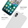 Apple iPhone XS Max Silicone Case (HC) - White рис.4