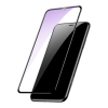 Baseus 0.2mm All-screen Arc-surface Tempered Glass Film For iPhone XS Max 6.5 Black (SGAPIPH65-HE01) мал.1