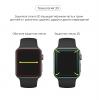 Apple Watch 4/5/6/SE Full Glue Tempered Glass 44 mm Black мал.4