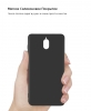 Панель Armorstandart Matte Slim Fit для Nokia 3.1 Black (ARM53744) рис.3