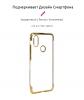 Панель Armorstandart Air Glitter для Xiaomi Mi A2 Sapphire Gold (ARM53836) рис.3