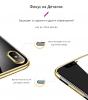 Панель Armorstandart Air Glitter для Xiaomi Mi A2 Sapphire Gold (ARM53836) рис.4