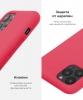 Apple iPhone XR Silicone Case (OEM) - Hibiscus рис.5