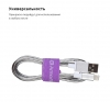 Органайзер для кабеля ArmorStandart single purple мал.2