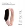 Xiaomi ремешок Mi Band 4/3 (Pink Sand) рис.2
