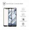 Защитное стекло Armorstandart Full Glue для Nokia 5.1 Plus Black (ARM54221-GFG-BK) мал.2