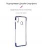 Huawei P smart 2019 Air Glitter TPU - Blue рис.3