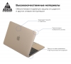 Накладка Armorstandart Air Shell для MacBook 12 (A1534) Clear (ARM54299) мал.2