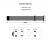 Armorstandart Milanese Loop Band для Apple Watch All Series 38-40mm Soft Blue (ARM54385) мал.3