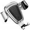 Baseus Gravity Car Mount (Metal type) Silver (SUYL-B0S) рис.2
