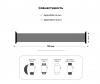 Armorstandart Link Bracelet для Apple Watch (38-40 mm) Black (ARM54447) мал.3