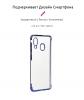 Панель Armorstandart Air Glitter для Samsung Galaxy A30 2019 (A305) Aurora Blue (ARM54432) мал.3