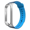 ArmorStandart Sport Silicone Band for Xiaomi Mi Band 3 Silver/Blue-Light Blue рис.1