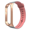 ArmorStandart Sport Silicone Band for Xiaomi Mi Band 3 Rose Gold/Grey-Pink мал.1